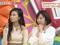 小島瑠璃子さん、キャミも透けてる肩だしニットおっぱい。