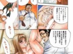 無料えろ漫画 卒業式の準備後に教頭先生にエッチな指導を受ける淫乱女教師のエロ漫画