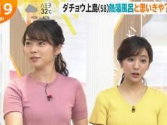 TBS皆川玲奈アナ、パッツパツの胸元が早朝からエロい。