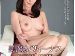 【澤村レイコ】ナンバーワン美熟女!上品な顔なのにドスケベな淫語責め!