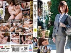 澤村レイコ(高坂保奈美、高坂ますみ)「憧れの女上司と 澤村レイコ」