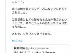 【悲報】NMBオタク、NGT公式ツイッターに激怒!!ツイ消しに追い込む!!