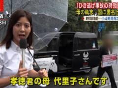 桝田沙也香アナがピタパンスーツでムチムチの大きなエロお尻のラインがくっきりキャプ!テレビ朝日女子アナ