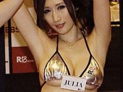 AV女優JULIAさん、中国などのアジアでも大人気な件