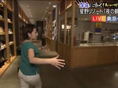 相内優香アナがピッタリパンツでムチムチの大きなお尻の形がくっきりキャプ!