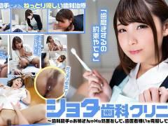 【川原かなえ】歯科助手さんが巨乳過ぎて治療どころじゃないよね(´_ゝ`)