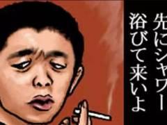 えなりかずきに抱かれた中村静香26歳の黒歴史