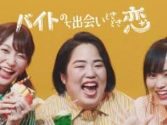 ゆりやんレトリィバァがNMB48吉田朱里&山本彩を公開処刑