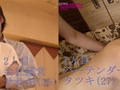 オクテな清楚系若妻の吉澤ひかりさんの1日に何人もの男に抱かれたいビッチ願望を叶える