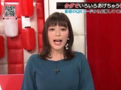 三谷紬アナのはち切れそうなムチムチのロケットおっぱいの形が浮き彫りの着衣巨乳キャプ!テレビ朝日女子アナ