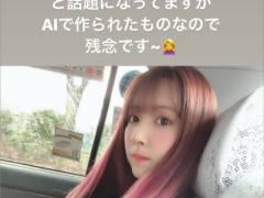 【衝撃】超人気セクシー女優・三上悠亜、無修正マンコ動画流出事件…遂に本人から正式コメントが発表…(※過去の流出事件も追加)