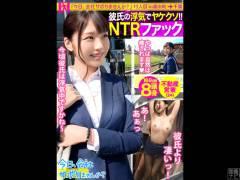 錦糸町で出会った24歳不動産営業の高身長美女と非日常体験。彼氏の浮気でヤケクソNTRセックス