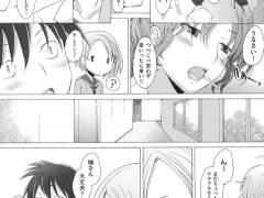 【エロ漫画】発情フェロモンのある主人公は幼馴染マンコに搾精されまくっているww