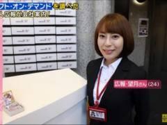 SOD女子社員望月りさテレビ出演!これ半分AVデビ…(以下略)
