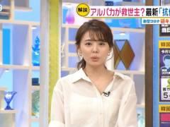 フジ宮澤智アナ、胸元がユルめで中がチラ見えしてしまう。