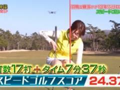 郡司恭子アナのパンチラどころかパンツ丸見えキャプ!ミニスカゴルフウェアでしゃがみパンチラと大股開きパンチラハプニングキャプ!日本テレビ女子アナ