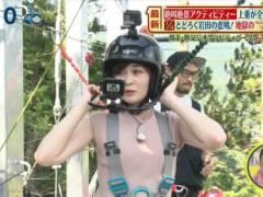 岩田絵里奈アナのパン線くっきりキャプ!ムチムチお尻突き出してパンティーラインがモロわかりハプニング!日本テレビ女子アナ