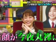 新井恵理那さんのJC時代。