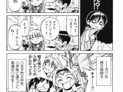 【エロ漫画】悪のどすけべ少女たちが正義のヒーローショタチンポをよい子のみんなの前で公開生レイプ!