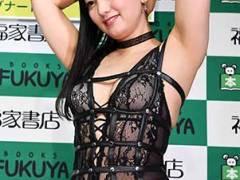 37歳グラビアアイドルの脊山麻理子「私でヌイて!」