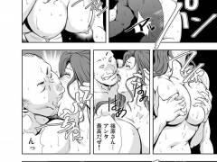 【エロ漫画】リストラ夫の借金を代わりに返済するために知らないおっさんと売春していた人妻さん、そのことを夫が知ってしまい・・・