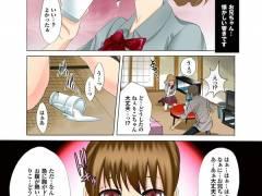 【エロ漫画】隣に住んでる女子校生がペットボトルの飲み物を飲んだら豹変し制服を脱ぎだして誘ってきたのだが、欲情を抑えきれずセックスしちまったwwwww