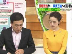古谷有美アナがニットセーターでムチムチの豊満おっぱいの形が浮き彫りの着衣巨乳キャプ!TBS女子アナ