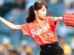 戸田恵梨香、ノーバン投球披露。