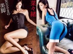【ドS】菜々緒(29)ゾックゾクする美脚と美尻!グラビア画像×118【女王様】