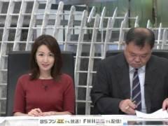 長野美郷がピチピチニットでムチムチのエロおっぱいの形がくっきりの着衣巨乳キャプ!フリーアナウンサー
