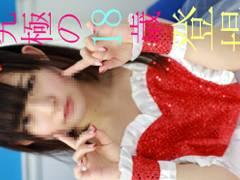 【無】アイドルクラス!究極にカワイイ18歳素人娘がコスプレ姿でフェラ抜き口内射精