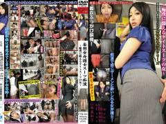 山本美和子「妄想女弁護士スーツ ~に悶えるタイトスーツの女~ 山本美和子」