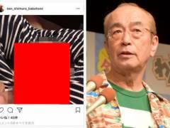 【※悲報】志村けんさん(67)、自分の勃起チンポをインスタに誤爆 → 即削除チンポデカ杉ワロタwwwwwwwwwwwwww(画像あり)