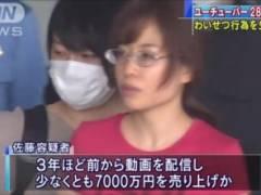 広瀬ゆうちゅーぶ、復帰!FC2全裸わいせつLIVE配信で逮捕された女YouTuberが本名、素顔、住所、マンコを晒しても活動を続けるwwww