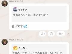 【悲報】SKEヲタ 「2月のナゴヤドームの握手会 コンサート用に押さえてました?」 →湯浅支配人 「ね。。。」 wwwwwwww