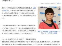 柴咲コウ(38)消えた大物女優、幻のAVヌード映像…歌手活動不調で四面楚歌、再出発の矢先、SEX映像晒される…