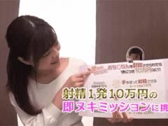 誰のモノかも分からない壁に生えた無数のチンポ、射精させたら1本10万円に女子大生が→挑戦!