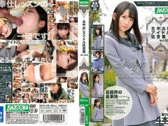 生中出しアイドル枕営業 Vol.002