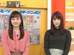 新井恵理那さん、ニットで強調した上向きおっぱい。