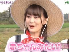 【画像】生田絵梨花ちゃんってお母さんキャラになってからエロさが増してさらに可愛くなるwwwww