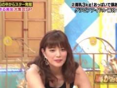 巨乳アナウンサー三谷紬アナの前かがみ胸チラおっぱいキャプ!テレビ朝日女子アナ