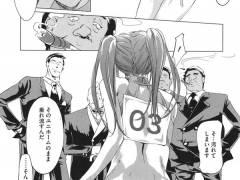 【エロ漫画】ドーピング検査を受ける女子陸上選手がおっさんたちの目の前でおしっこさせられたり、尿道カテーテルでチューチューされたりしちゃう・・・