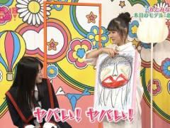 【画像】NGT48加藤美南画伯の絵が酷すぎるwwww