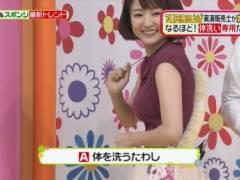 滝菜月アナがニットセーターでムチムチのエロおっぱいの形がくっきりの着衣巨乳キャプ!日本テレビ女子アナ