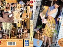 【三浦恵理子】 休日に部下の自宅で一日中セックスしたったwww