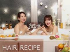 【過激画像】複数の元メンバーの入浴シーンが流出wwwwww
