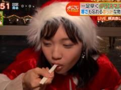 田中瞳アナがサンタのコスプレでエロい擬似フェラチオ食べ顔キャプ!テレビ東京女子アナ