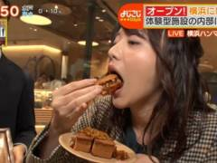 森香澄アナのエロい擬似フェラチオ食べ顔キャプ!テレビ東京女子アナ