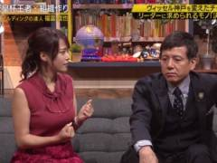 鷲見玲奈アナがノースリーブニットでプルンプルンのロケットおっぱいの形が浮き彫りの着衣巨乳キャプ!テレビ東京女子アナ
