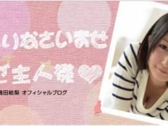 AV女優・浅田結梨、保育園生から性欲強さを感じていた、進学校で不登校になるなど波乱万丈らしい
